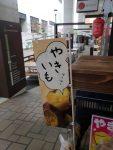 寒い時は日本アゲアゲ亭で!!!