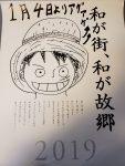 日本アゲアゲ亭・年末年始の営業は・・・・