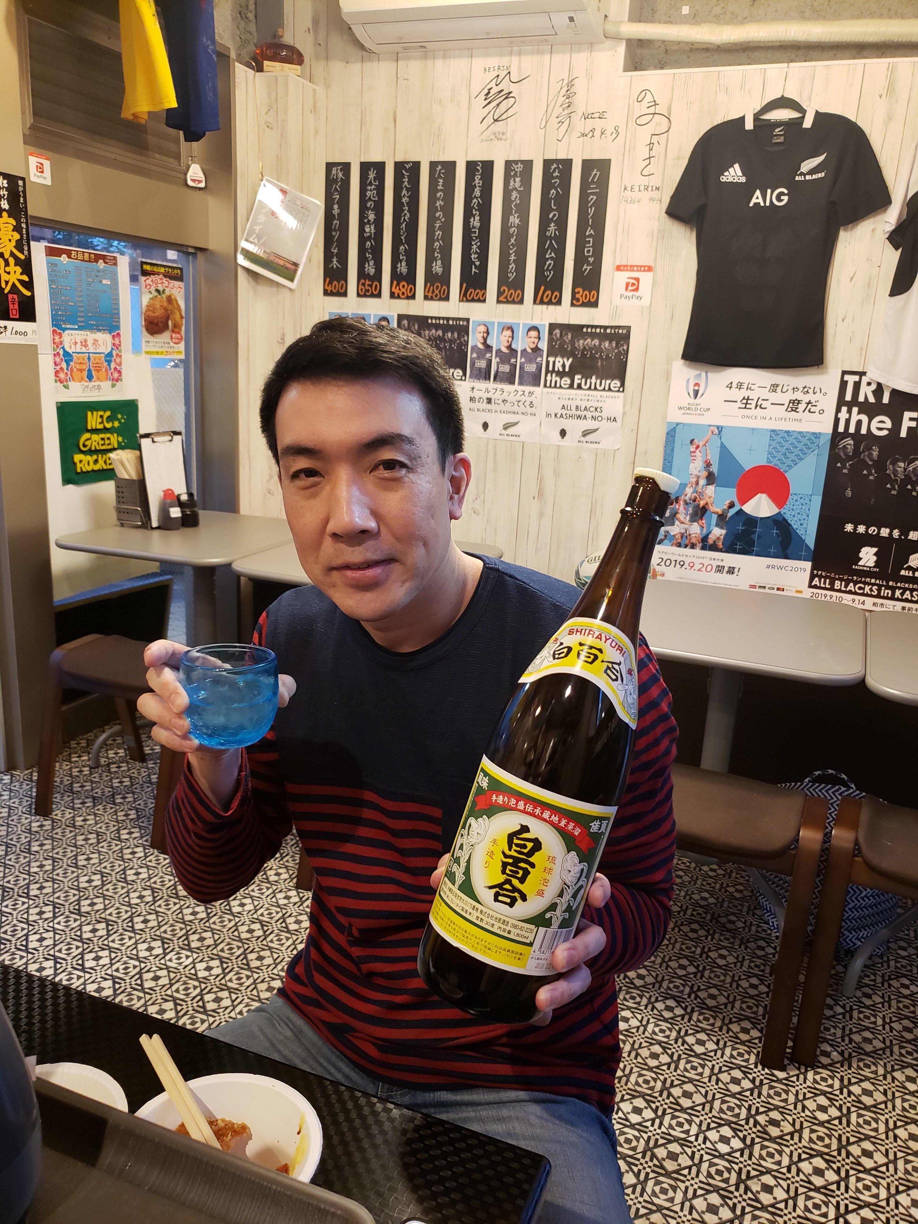 『沖縄フェア』開始!!日本アゲアゲ亭