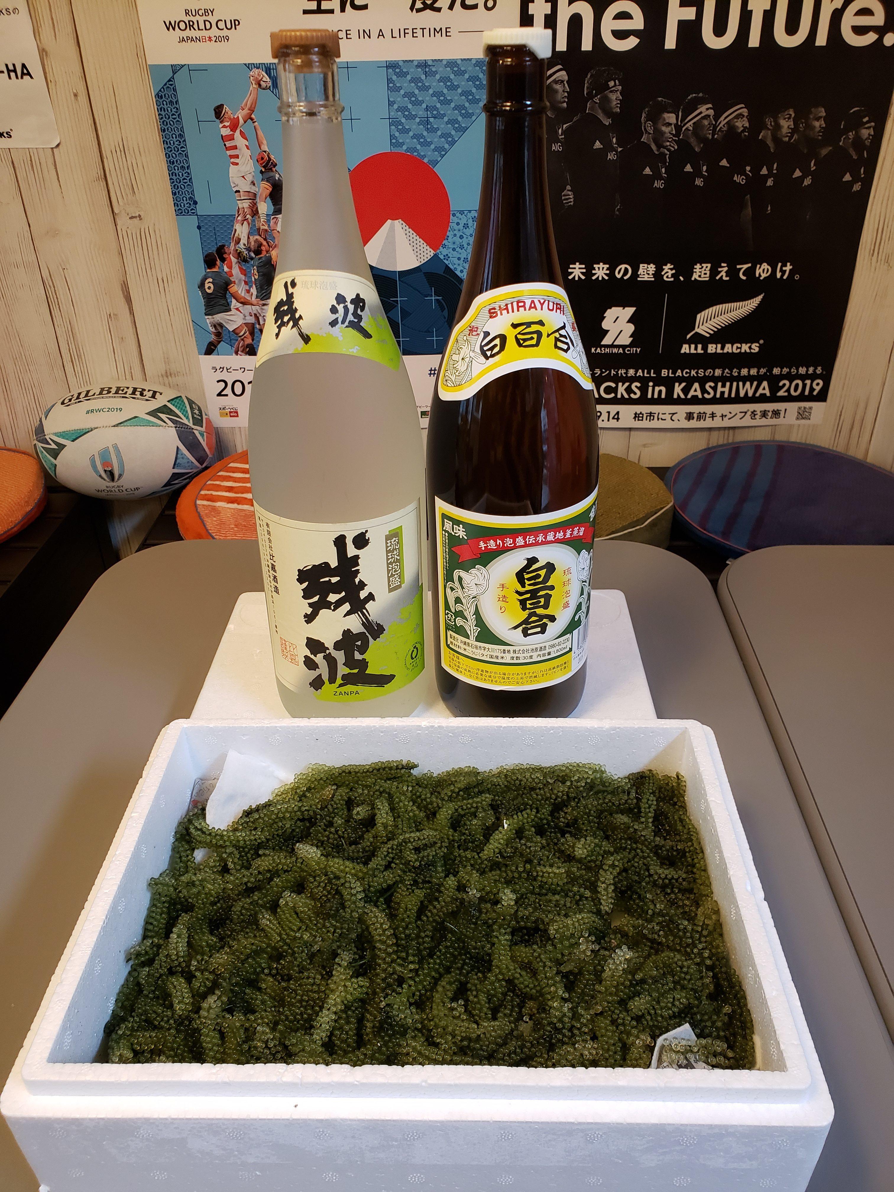 海ぶどう、山のフドウ!!日本アゲアゲ亭