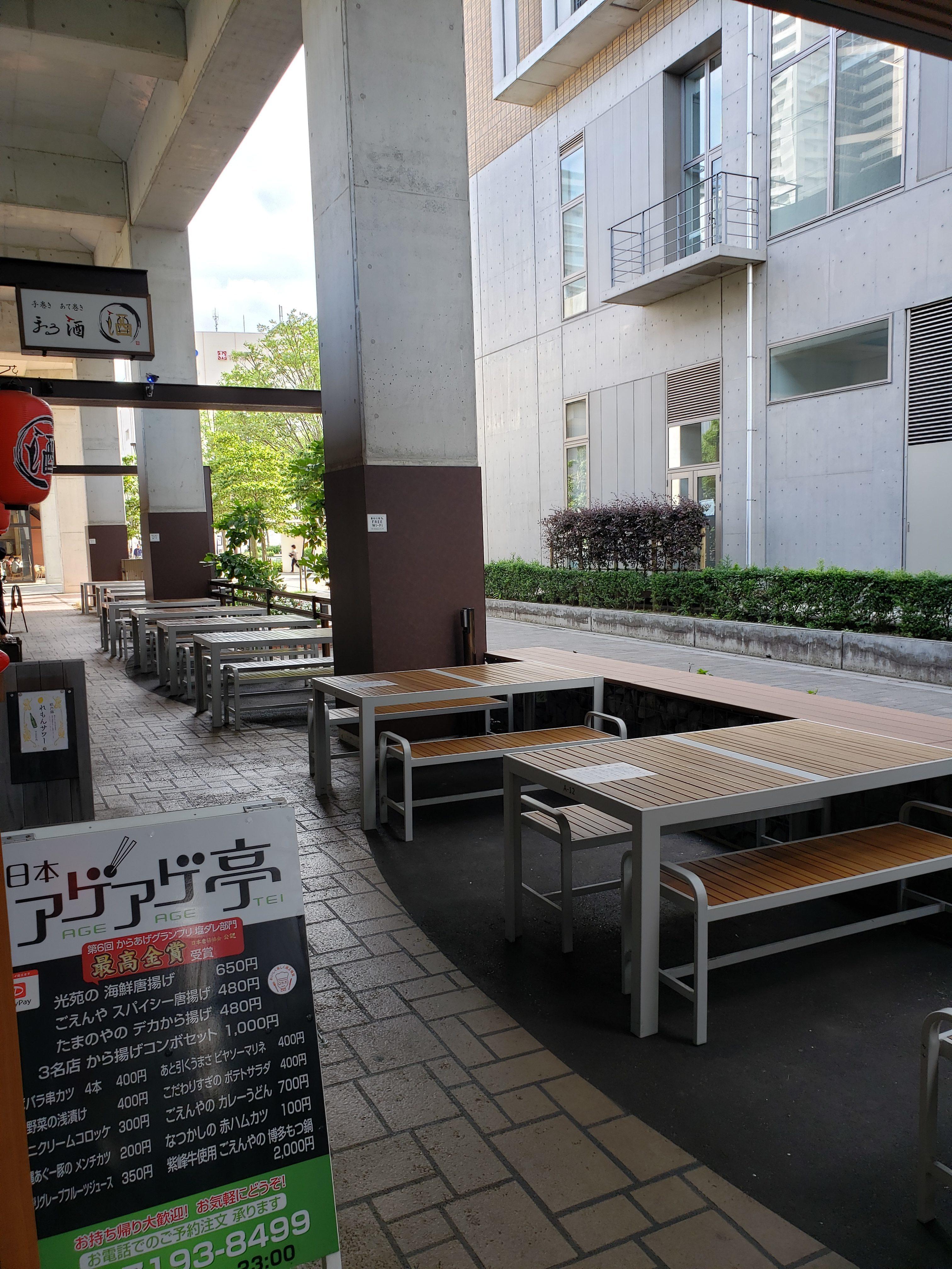 梅雨の合間に!!・・・日本アゲアゲ亭