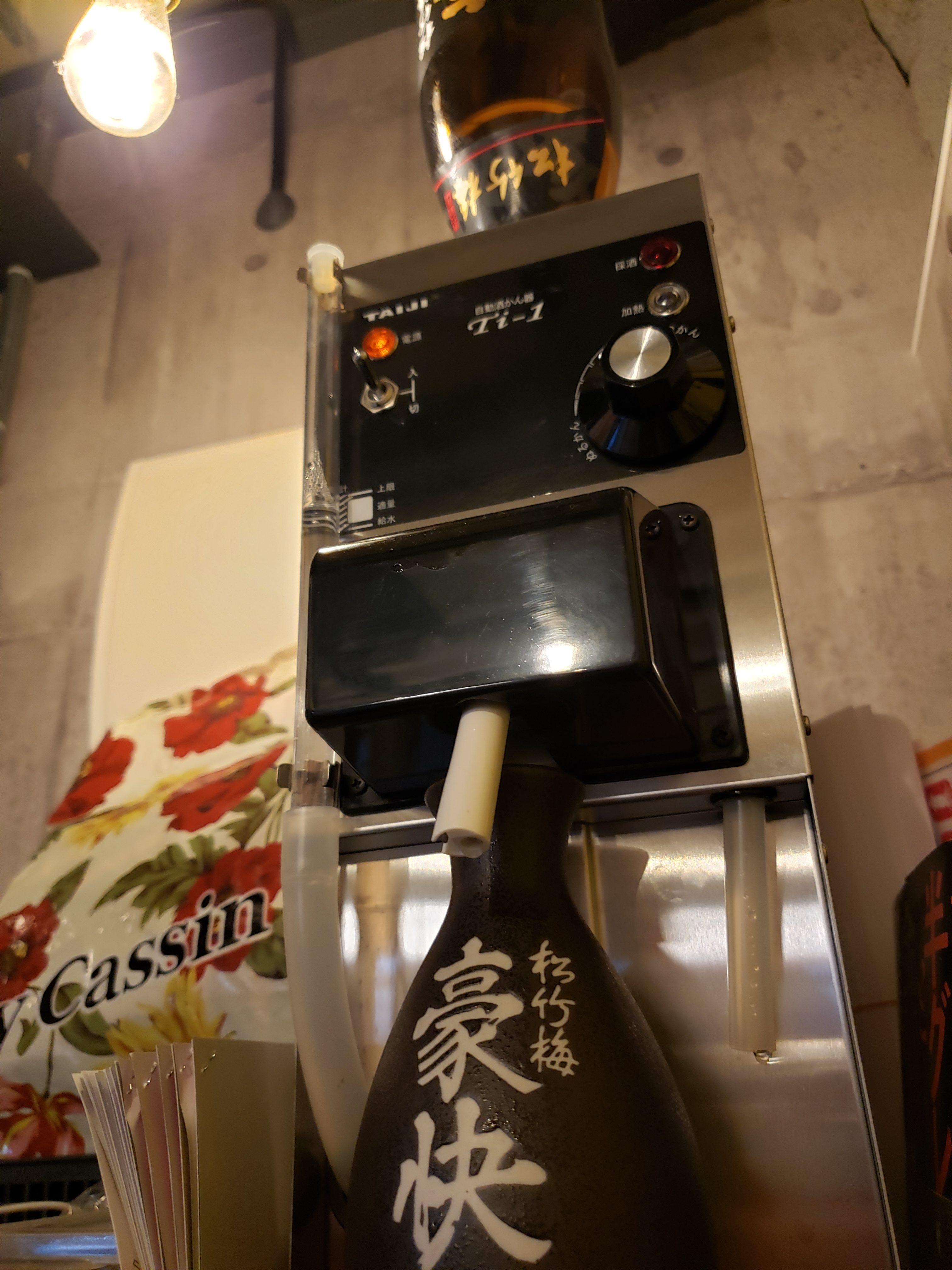 熱燗、熱燗、熱燗!!!!日本アゲアゲ亭